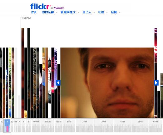 flickr clock